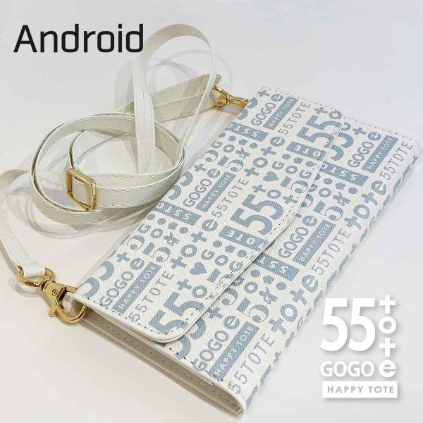 55GOGOスマホケース/三つ折り手帳型ショルダータイプ