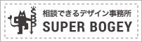SUPER BOGEY